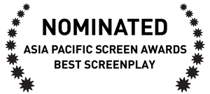 apsa_best-screenplay